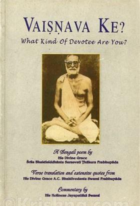Books | Jayapataka Swami
