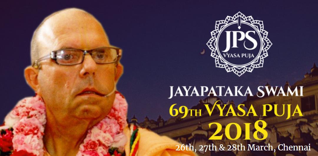 Vyasa Puja 2018