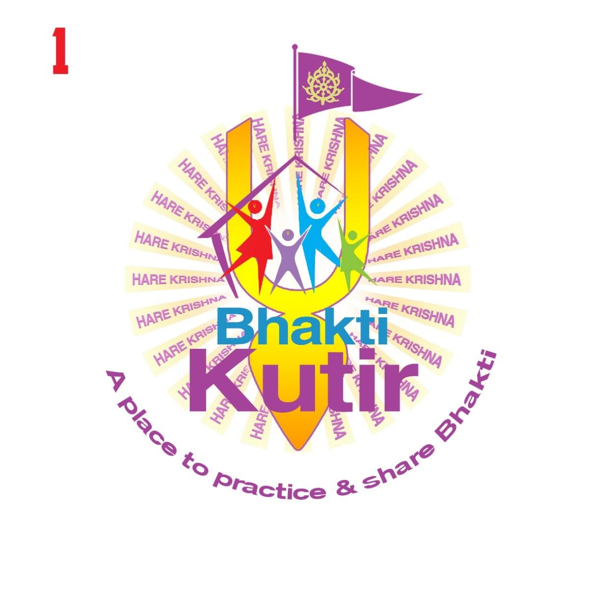 Bhakti Kutir - Image 1