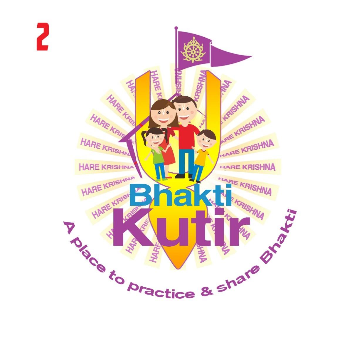 Bhakti Kutir - Image 2