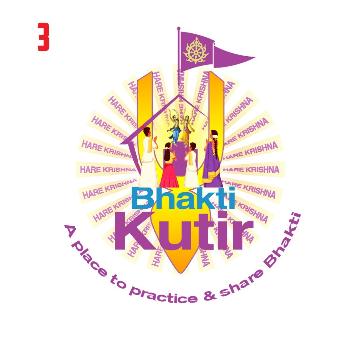 Bhakti Kutir - Image 3